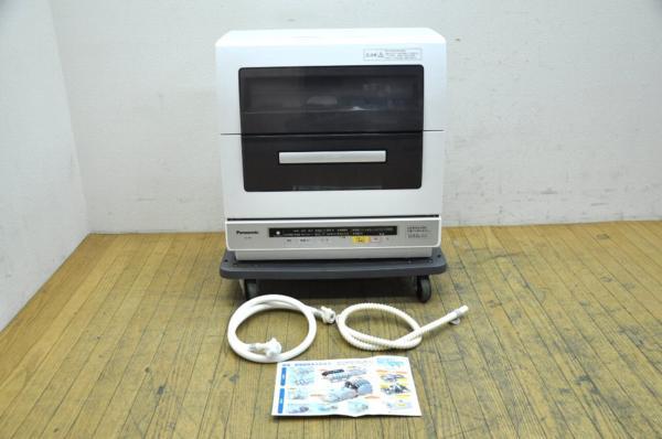 パナソニック☆食器洗い乾燥機